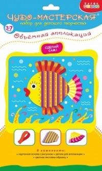 Рыбка. Объемная аппликация